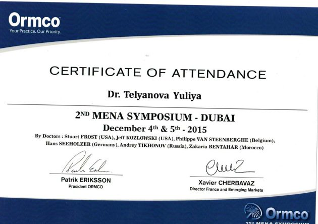 "Тельянова Юлия - сертификат ""2nd Mena Symposium - Dubai"""